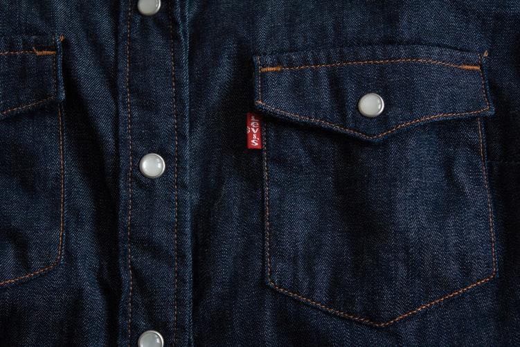 جودة الملابس في تفاصيلها